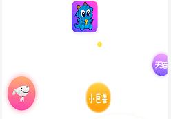 米乐兔app系统更新通知