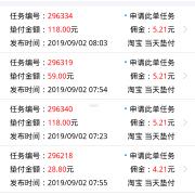 牛魔王接单平台怎么样-牛魔王app注册邀请码登录