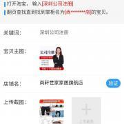 聚淘云接单平台怎么样-聚淘云app注册邀请码登录
