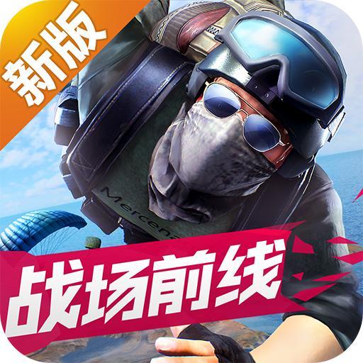 小米枪战logo