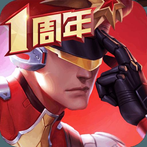 枪神对决logo