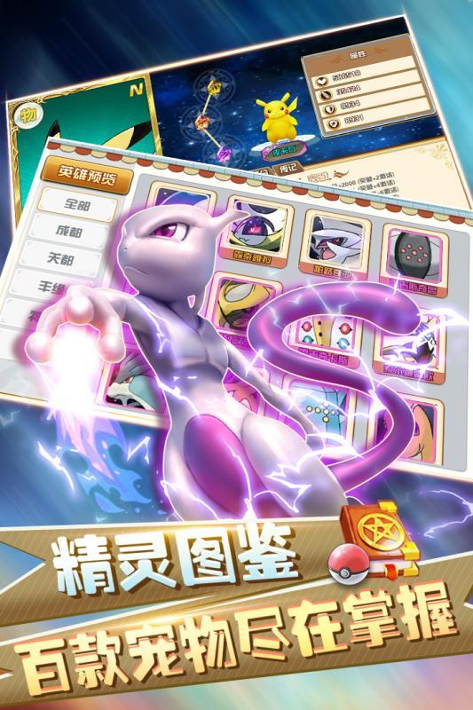 幻想精灵Ⅱ