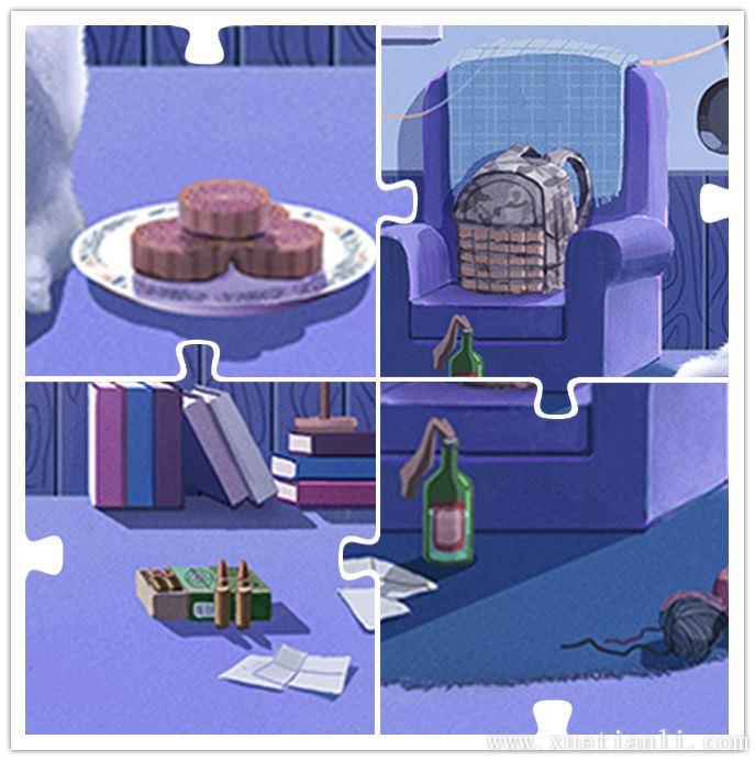 和平精英中秋节福利活动-寻找萌兔喂月饼即可获取狂欢兔套装!