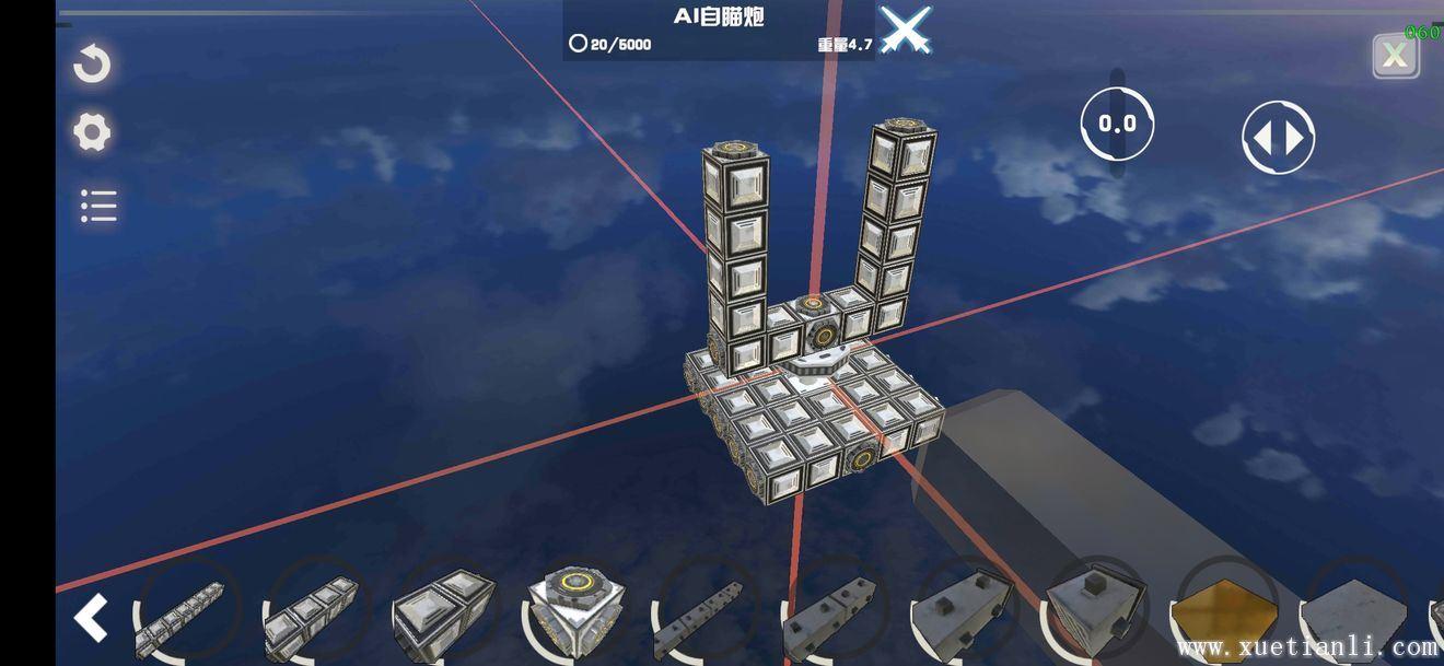 我的战舰结构制作教程第一篇