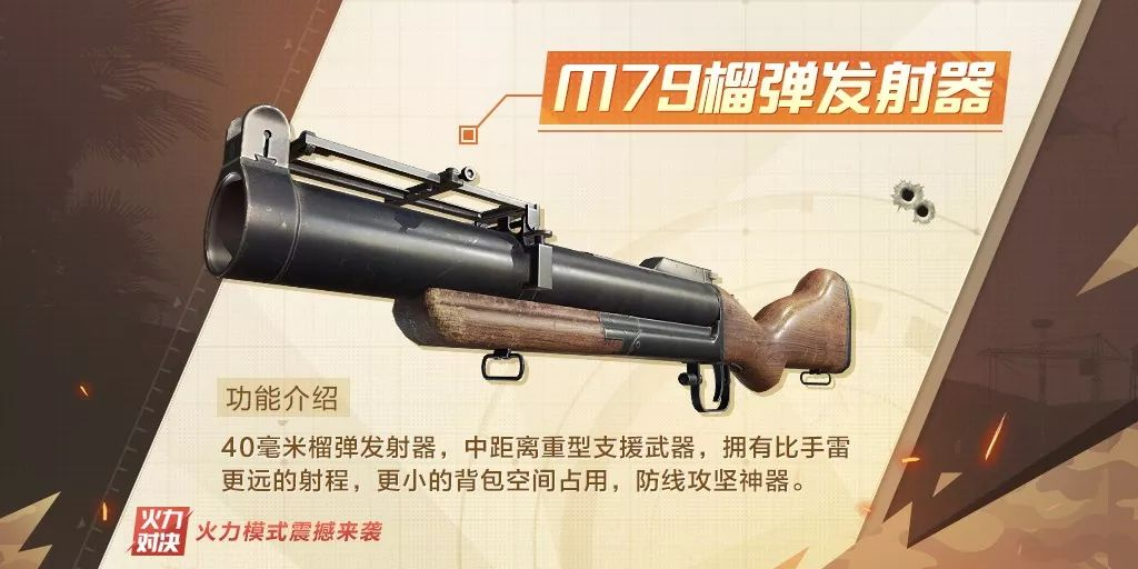 和平精英永久枪皮免费领-新版本福利