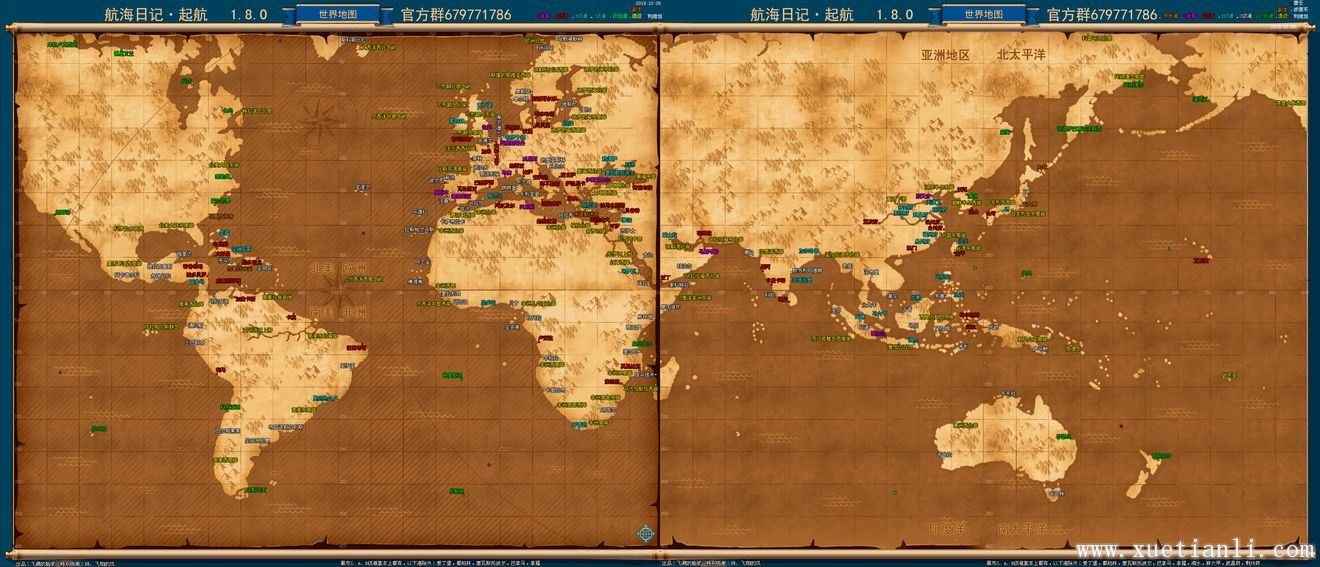 航海日记全程玩法攻略