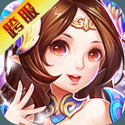 战魂西游logo