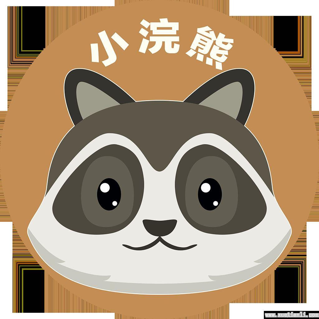 小浣熊APP平台特点账号绑定要求-小浣熊单子多不多