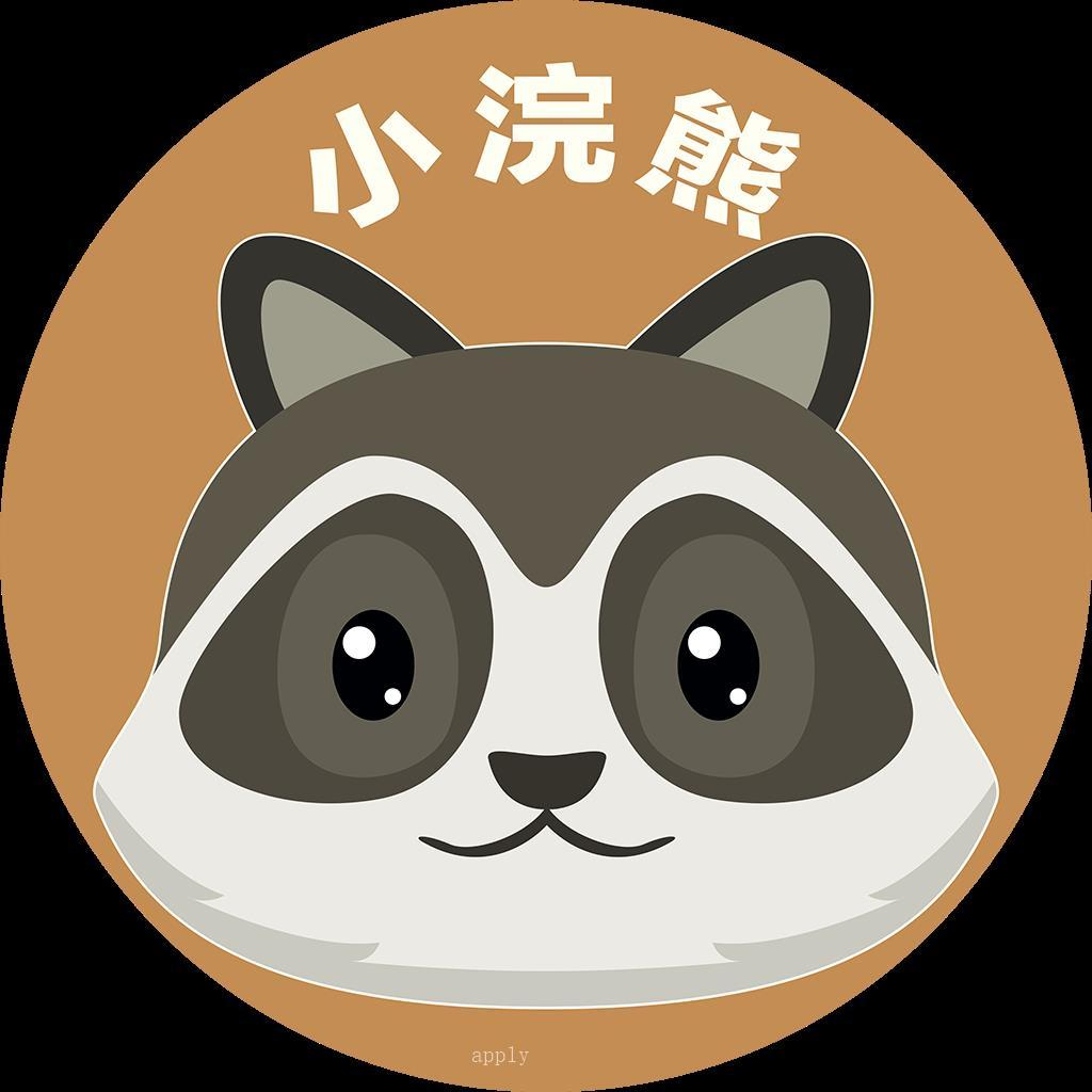小浣熊APP赚钱是真的吗-小浣熊app怎么注册