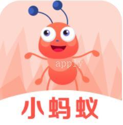 小蚂蚁APP赚钱是真的吗-小蚂蚁app一个挖矿赚钱的好平台