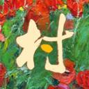 普兰金融村logo