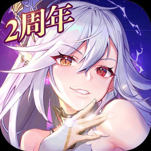 苍之纪元logo