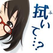 奇迹的眼镜