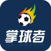 掌球者logo
