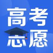 高考志愿指导
