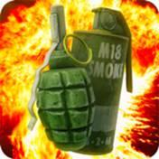 虚拟手榴弹模拟器