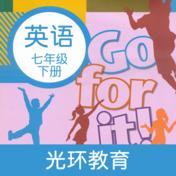 新目标英语七年级下册logo