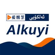Alkuyi爱酷艺