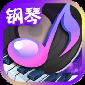 节奏钢琴大师