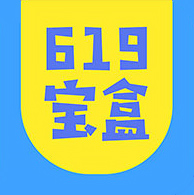 619宝盒